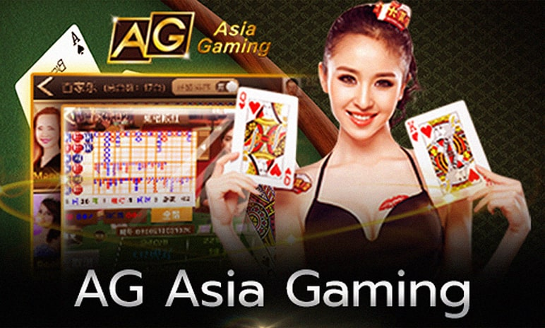 AG ASIA gaming lucawin